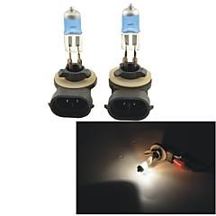 お買い得  車用ヘッドライト-調光可能
