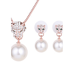 Lucky Doll Alloy / Imitation Pearl / Rhinestone / Silver Plated Jewelry Set Necklace/Earrings Wedding / Party