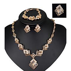 Σετ Κοσμημάτων Πεπαλαιωμένο Μοντέρνα Κρύσταλλο Κράμα Χρυσό Τριανταφυλλί Κολιέ Cercei Δακτυλίδια Βραχιόλι Για Γάμου 4pcs Δώρα Γάμου