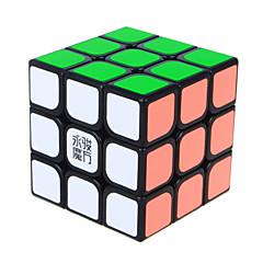 Rubiks kube YongJun Glatt Hastighetskube 3*3*3 Hastighet profesjonelt nivå Magiske kuber Kvadrat Nytt År Jul Barnas Dag Gave