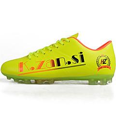 Sneaker Fußball-Schuhe Herrn Rutschfest Anti-Shake Polsterung Belüftung Wirkung tragbar Atmungsaktiv Wasserdicht Künstliche Mikrofaser