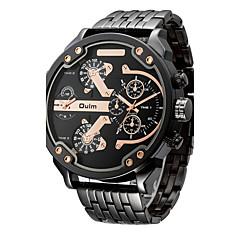 Oulm Men's Sport Watch Military Watch Dress Watch Fashion Watch Bracelet Watch Unique Creative Watch Wrist watch Japanese Quartz Water