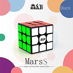 tanie Kostki Rubika-Kostka Rubika MoYu 3*3*3 Gładka Prędkość Cube Magiczne kostki Zabawka edukacyjna Gadżety antystresowe Puzzle Cube Naklejka gładka Kwadrat