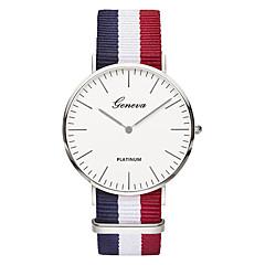 Herrn Armbanduhren für den Alltag Modeuhr Armbanduhr Chinesisch Quartz / Nylon Band Luxus Retro Freizeit Elegant Schwarz Braun