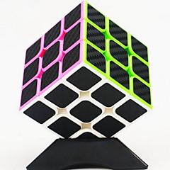 Rubikin kuutio Tasainen nopeus Cube Lievittää stressiä Rubikin kuutio Muovit Suorakulma Neliö Lahja