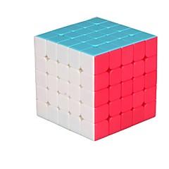 preiswerte -Zauberwürfel 158 Glatte Geschwindigkeits-Würfel 5*5*5 Magische Würfel Kunststoff Quadratisch Geschenk