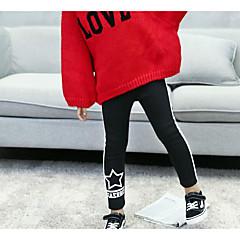 billige Bukser og leggings til piger-Børn Pige Geometrisk Bukser