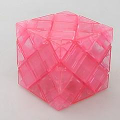 tanie Kostki Rubika-Kostka Rubika Megaminx Gładka Prędkość Cube Magiczne kostki Puzzle Cube Klasyczna Miejsca Square Shape Prezent Kwadratowe Dla dziewczynek