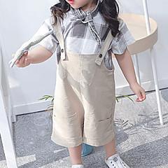 billige Bukser og leggings til piger-Børn Unisex Basale Daglig Ensfarvet Patchwork Bomuld Overall og jumpsuit Kakifarvet 100