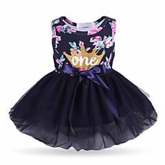 billige Babykjoler-Baby Pige Aktiv Geometrisk Trykt mønster Uden ærmer Bomuld Kjole
