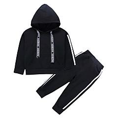 billige Tøjsæt til drenge-Baby Drenge Ensfarvet Langærmet Tøjsæt