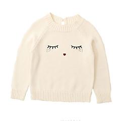 billige Sweaters og cardigans til piger-Børn Pige Sun Flower Ensfarvet Langærmet Trøje og cardigan