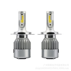 billige Kjørelys-SENCART 2pcs H13 / 9004 / 9007 Motorsykkel / Bil Elpærer 36 W Integrert LED / COB 3800 lm 2 LED / Halogen Tåkelys / Dagkjøringslys / Hodelykt Til