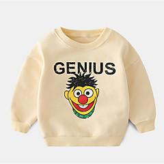 billige Hættetrøjer og sweatshirts til drenge-Børn / Baby Drenge Basale Daglig Ensfarvet Langærmet Bomuld Hættetrøje og sweatshirt Beige 100
