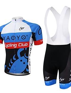 billiga Cykling-XAOYO Herr Kortärmad Cykeltröja med Haklapp-shorts - Ljusblå Cykel Klädesset, Snabb tork, Andningsfunktion