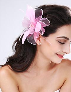 フェザーネットの魅力的なヘッドピースエレガントなクラシックな女性的なスタイル