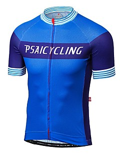 cheap Cycling Jerseys-Men's Short Sleeves Cycling Jersey Bike Jersey, Quick Dry, Ultraviolet Resistant, Breathable, Reflective Strips