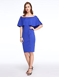 Women's Off The Shoulder Flouncing Off Shoulder Midi Dress