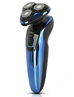 Elektriske barbermaskiner Damer og Herrer Ansikt 100V-240V Vannavvisende Slim design Håndholdt design Lett og praktisk Stille og dempe