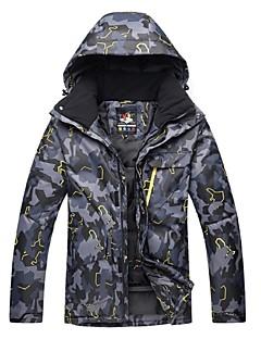 Муж. Лыжная куртка Сохраняет тепло С защитой от ветра Лыжи Катание на лыжах Зимние виды спорта