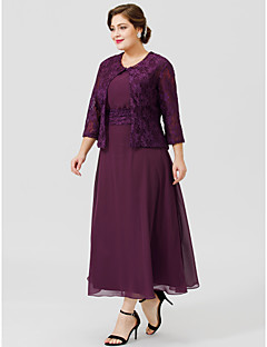 Mother of the Groom Tea Length Dress