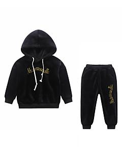 billige Tøjsæt til drenge-Drenge Tøjsæt Ensfarvet, Bomuld Vinter Sort Grå Rosa