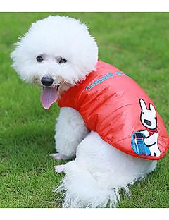 犬 ベスト 犬用ウェア カジュアル/普段着 刺繍 オレンジ グリーン コスチューム ペット用