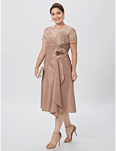 cheap Mother of the Bride Dresses-A-Line Illusion Neckline Knee Length Taffeta Beaded Lace Mother of the Bride Dress with Flower Side Draping by LAN TING BRIDE®