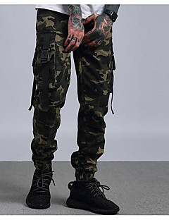 Men's Mid Rise Micro-elastic Harem Loose Chinos Pants,Simple Camouflage Spring Summer All Seasons