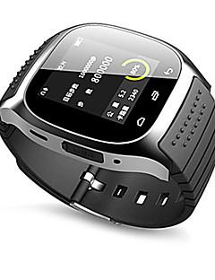 billige Børneure-Par Sportsur Automatisk Selv-optræk Bluetooth Fjernbetjening Skridttællere Silikone Bånd Analog-digital Luksus Afslappet Mode Sort - Hvid Sort Blå / Stopur