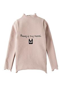 tanie Odzież dla dziewczynek-Odzież puchowa / pikowana Jedwab Dla dziewczynek Urlop Jendolity kolor Wiosna Długi rękaw Vintage Light Brown