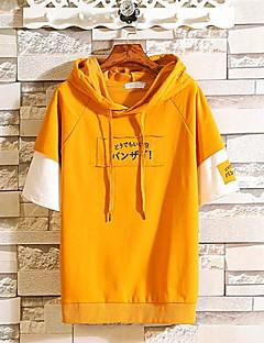 baratos Abrigos e Moletons Masculinos-hoodie dos homens - bloco da cor encapuçado