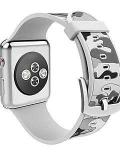billige Ur Tilbehør-silica Gel Urrem Strap for Apple Watch Series 3 / 2 / 1 Blåt / Grøn / Gråt 23cm / 9 tommer 2.1cm / 0.83 Tommer
