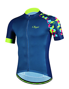 f57749a7b cheji® Men s Short Sleeve Cycling Jersey - Dark Blue Bike Jersey Breathable  Sports Polyester Mountain Bike MTB Road Bike Cycling Clothing Apparel    High ...