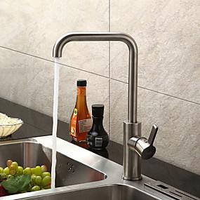 povoljno Kuhinjske slavine-Lightinthrbox Sprinkle® Kuhinjske slavine - Suvremena Brushed Centerset One Hole / Nehrđajući čelik
