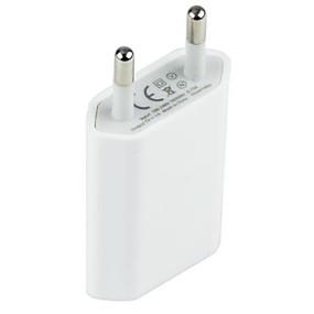 Χαμηλού Κόστους Ημερήσιες Προσφορές-προσαρμογείς φορτιστή τοίχου / οικιακός φορτιστής / φορητός φορτιστής usb φορτιστής eu πρίζα φορτιστή 1 θύρα USB 1a για κινητό τηλέφωνο