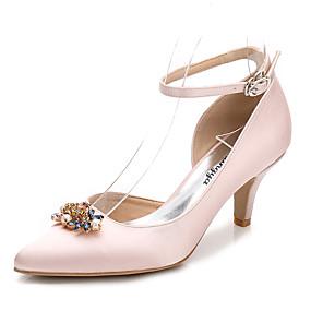 8ceba60a0c9 Cheap Bridal Shoes Online | Bridal Shoes for 2019