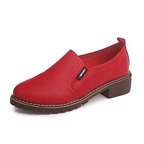 voordelige Damesinstappers & loafers-Dames PU Lente & Herfst Loafers & Slip-Ons Blokhak Wit / Zwart / Rood