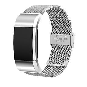 povoljno Telefoni i pribor-Pogledajte Band za Fitbit Charge 2 Fitbit Preklopna metalna narukvica Nehrđajući čelik Traka za ruku