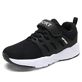 5e9375a56bd4 Boys  Shoes Tulle Spring   Fall Comfort Athletic Shoes Running Shoes for  White   Black   Dark Blue
