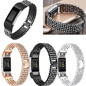 hesapli Smartwatch Bantları-Watch Band için Fitbit Charge 2 Fitbit Spor Bantları / Takı Tasarımları Paslanmaz Çelik / Seramik Bilek Askısı