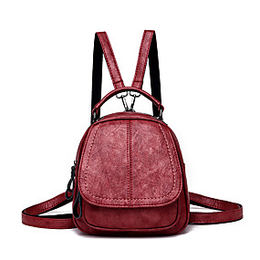 Mujer Bolsos PU mochila Cremallera Color sólido Gris   Café   Marrón b6c76e9cdfdea