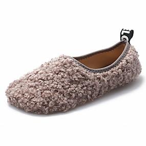 voordelige Damesinstappers & loafers-Dames Loafers & Slip-Ons Platte hak Gesloten teen Imitatiebont Herfst winter Zwart / Beige / Khaki