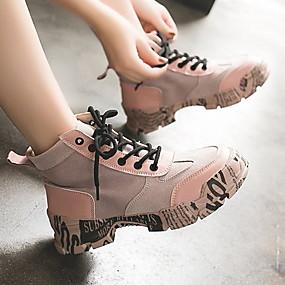 voordelige Damessneakers-Dames Sneakers Platte hak Ronde Teen PU Herfst winter Khaki