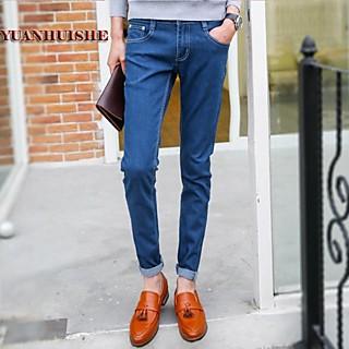likefushi®men\'s slim fit stretch jeans nk018b