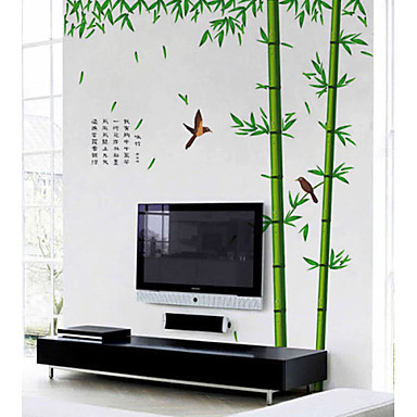 Botanical Bamboo Living Room Removable Wall Sticker