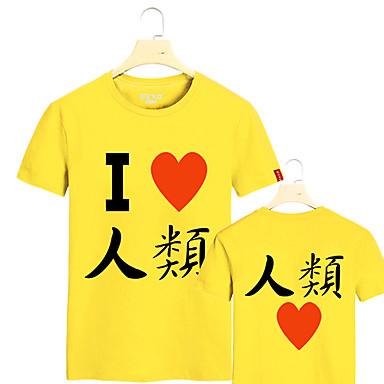 Inspireret af Ingen spil intet liv Cosplay Anime Cosplay Kostumer Cosplay T-shirt Trykt mønster Kortærmet T恤衫 Til Herre