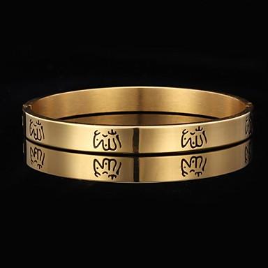 Men's Bracelet - Vintage Party Work Gold Silver Bracelet For
