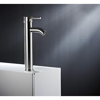 Tall Body Single Handle Hole Bathroom Sink Vessel Faucet Brushed Nickel