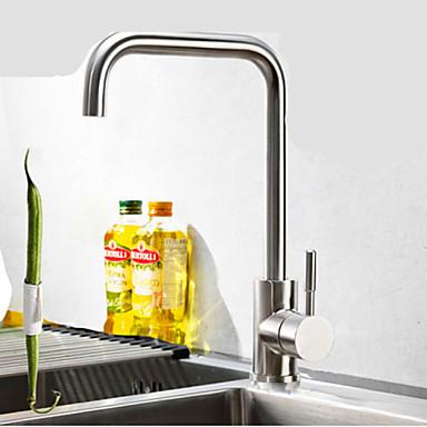 Moderne Bar / Prep deckenmontiert Vorspülung Keramisches Ventil Ein Loch Einhand Ein Loch Gebürsteter Nickel, Armatur für die Küche